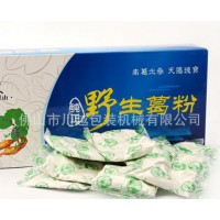 全自动即冲粉剂饮品包装机 奶茶包装机 多功能葛粉薯粉包装机械