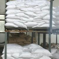 森盛化工柔软剂 SG-6,柔软剂
