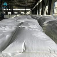 佳沐化工大量出售 软片柔软剂 纯度高 质量保证 价格优惠 欢迎来电订购