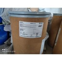 AROSURF TA 101粉状柔软剂 低温型柔软剂 抗静电性柔软剂
