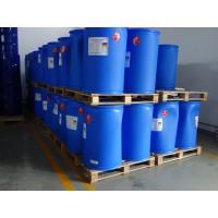 EVONIK-DEGUSSAREWOQUAT WE 18E US环保柔软剂