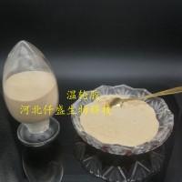温轮胶对高性能灌浆料流变性能的影响 温轮胶悬浮剂