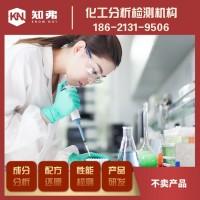 甜蜜素配方 甜蜜素食品添加剂配方分析检测 食品添加剂香精配方还原