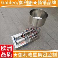 悬浮剂灌装机 三头灌装机 快速灌装机 秦