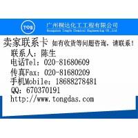 RRJ-211 柔软剂、织物超蓬松柔软剂。使织物有柔糯、悬垂手感;无黄变;不存在粘辊、粘缸、漂油、破乳;可和阳、非离子柔