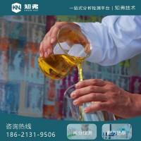 平滑柔软剂配方还原  成分组分解析 平滑柔软剂配方改进开发技术