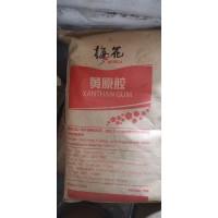 食品级黄原胶增稠剂 梅花黄原胶悬浮剂增稠剂乳化剂