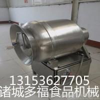 多福,肉类入味真空滚揉机 全自动真空滚揉机 真空滚揉机,肉类腌渍机  鱼类腌渍机
