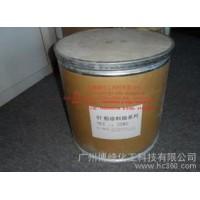 供应农药悬浮剂专用硅酸镁铝2