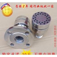软饮料生产用无噪音蒸汽加热器DDS-A-40