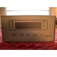供应裕恒  YH自动控制仪表 电子称重仪表 高精度电子称重仪表