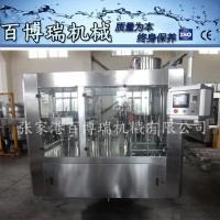 百博瑞青苹果味含气饮料机械灌装碳酸饮料冲洗灌装封口三合一BBR-170493 碳酸饮料灌装