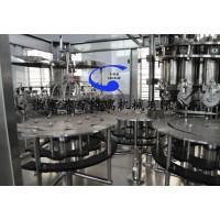 四合一果汁饮料灌装机(BBR-35) 全自动封口果汁灌装机