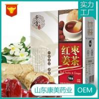 固体饮料代工 红枣姜茶速溶颗粒姜茶 固体饮料OEM贴牌代加工 食品加工厂家
