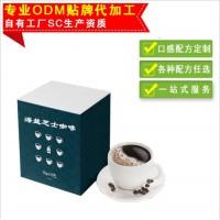 男士能量咖啡  功能性咖啡定制  药食同源固体饮料oem代加工