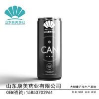 植物本草凉茶饮料 易拉罐液体饮料oem 夏季清凉液体饮料oem配方代加工