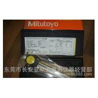 专业维修日本三丰卡尺千分尺百分表千分表,承接量具量仪