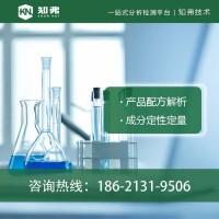 果汁饮料瓶配方 塑料瓶成分分析检测 知弗各类饮料瓶配方技术