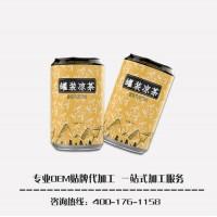 夏季玉米肽饮料  葛根枳椇子凉茶饮料 液体饮料灌装oem贴牌代加工