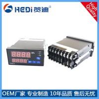 贺迪PY602H智能数字显示温度压力一体控制仪表温度液位压力智能显示器高温介质专用压力传感器配套仪表智能数显压力控制仪表