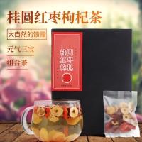 桂圆红枣枸杞茶代加工 固体饮料代加工 茶饮料代加工厂家