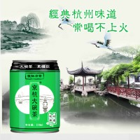 【OEM/ODM】 刺梨饮料oem 柠檬茶饮料 能量饮料食品饮料代加工