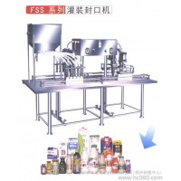 供应长宏保健茶饮料生产设备 饮料设备生产厂家