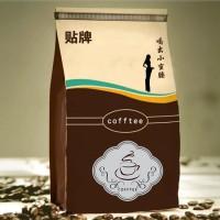 【贴牌代加工】酵素咖啡饮料固体饮料产品oem饮料加工