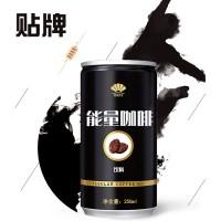 防弹咖啡oem代加工 奶茶厂家贴牌 功能饮料加工