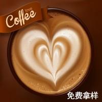 速溶生酮防弹咖啡 即饮咖啡固体饮料 咖啡贴牌工厂代加工 巧克力味咖啡oem