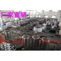 含气碳酸饮料三合一灌装机 汽水饮料灌装设备