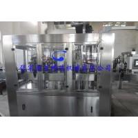 玻璃瓶果汁饮料灌装机(BBR-23)