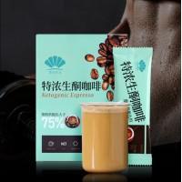 防弹咖啡固体饮料 生酮饮食速溶管家 咖啡代餐纤维 固体饮料代工**