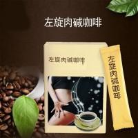 速溶咖啡粉oem 防弹咖啡  男性咖啡固体饮料贴牌加工  药食同源厂家