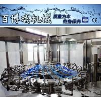 BBRN4535  全自动碳酸饮料灌装机  灌装机