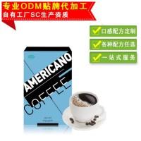 能量咖啡代加工 男性咖啡代加工 固体饮料oem咖啡代加工厂家