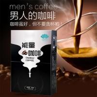 能量咖啡 男性锁阳咖啡 蛹虫草咖啡 黑咖啡 固体饮料oem贴牌代加工