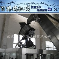 百博瑞碳酸饮料灌装设备生产线 含气饮料灌装机械碳酸饮料生产线170257