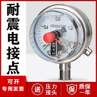 隔膜压力表厂家价格 隔膜压力仪表型号316L Y-100B/MF