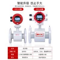 液体电磁流量计价格 卫生电磁流量计价格 流量仪表价格