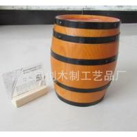 木质烟桶 咖啡桶 木制冰桶