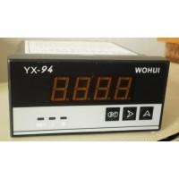 供应上海沃辉仪表 YX-94 数显智能转速表  显示仪表 智能转速表