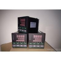 挤出机PID闭环压力控制器,9016压力仪表,PY9000熔
