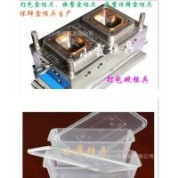 浙江专做塑胶模具厂  冷藏盒模具 保温桶模具制造商地址