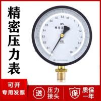 工业压力表厂家价格 工业压力仪表YN-100B型号304 316L