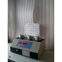 ROOKO瑞柯FT-103E其他分析仪器