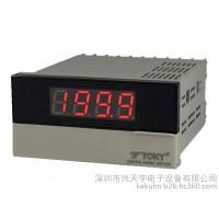 兴天宇 DP3-SVA  传感器显示仪表