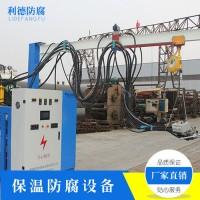 保温桶聚氨酯高压发泡机 GY-180C型发泡机 利德发泡机械设备