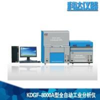 科达KDGF-8000B 双炉全自动工业分析仪煤工业分析仪器