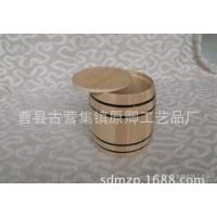 松木质咖啡桶  储豆筒 带盖 装250g